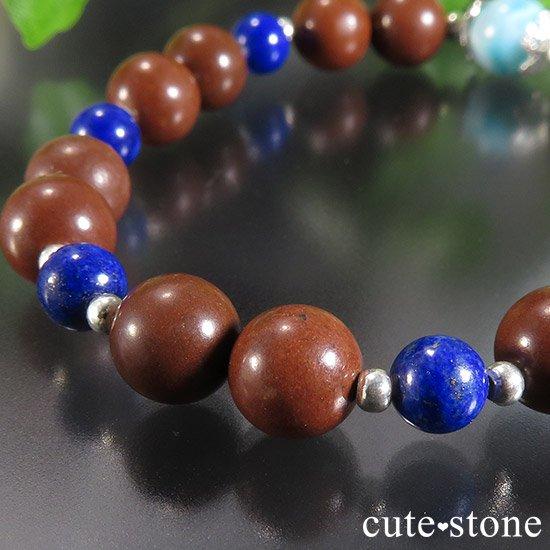 【EARTH COLOR】 ラリマー セドナストーン ラピスラズリのブレスレットの写真2 cute stone