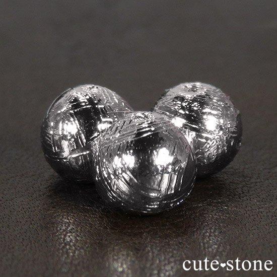 【粒売り】 ムオニナルスタ隕石(アイアンメテオライト) 6mm
