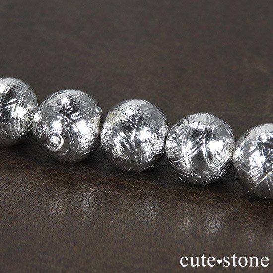 【粒売り】 ムオニナルスタ隕石(アイアンメテオライト) 6mmの写真0 cute stone