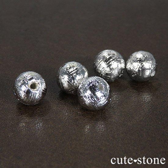 【粒売り】 ムオニナルスタ隕石(アイアンメテオライト) 6mmの写真1 cute stone