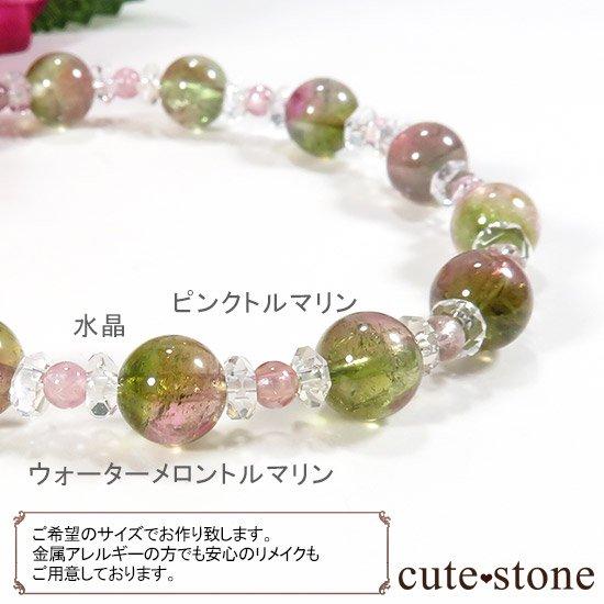 【CANDY RING】 ウォーターメロントルマリン ピンクトルマリン 水晶のブレスレットの写真5 cute stone