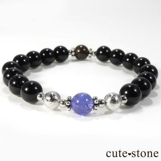 【Cosmo bracelet】 タンザナイト ムオニナルスタ サハラNWA869 テクタイトのメンズブレスレット