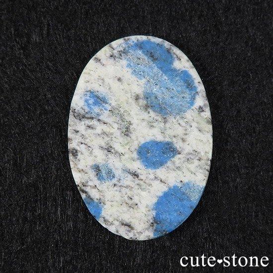 K2アズライトのルース 20.9ctの写真0 cute stone