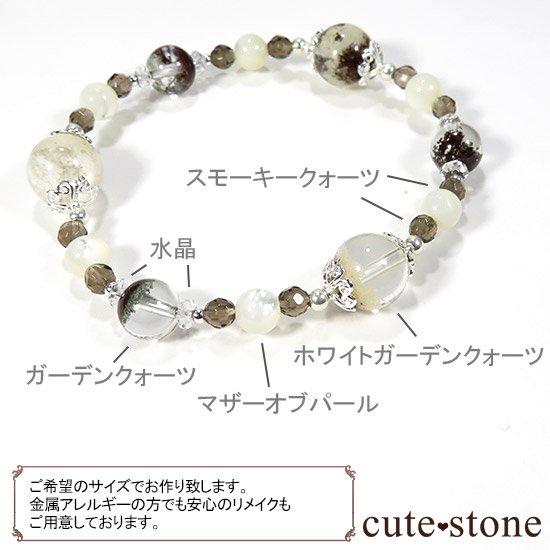 【Snow globe】 ホワイトガーデンクォーツ ガーデンクォーツ スモーキークォーツ マザーオブパール 水晶のブレスレットの写真6 cute stone