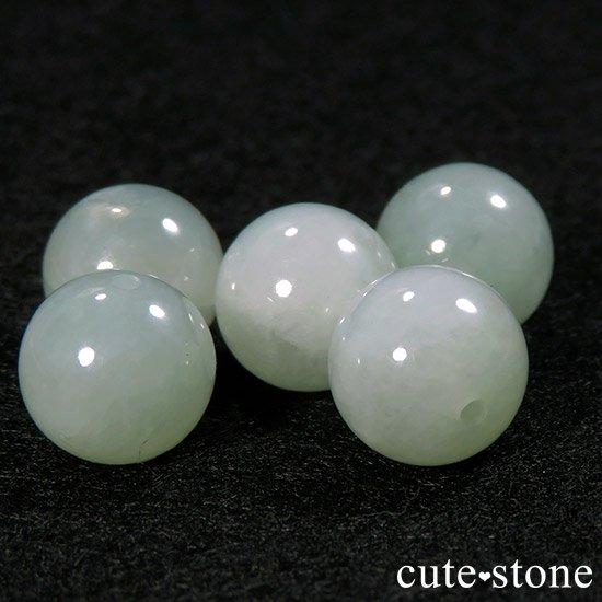 【粒売り】 ミャンマー産 翡翠(薄緑) AAA ラウンド10mmの写真0 cute stone