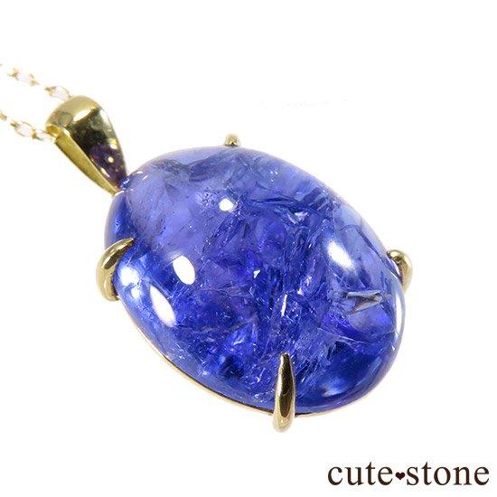 大粒 タンザナイトのペンダントトップの写真0 cute stone