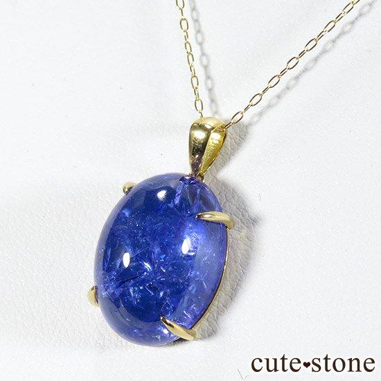 大粒 タンザナイトのペンダントトップの写真2 cute stone
