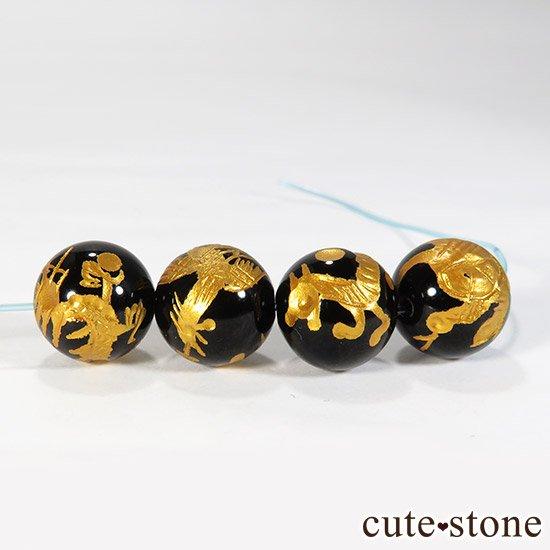 【粒売り】 オニキスの四神セット ラウンド12mmの写真0 cute stone