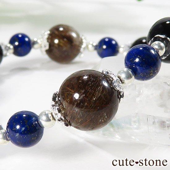 【AZZURRO E MARRONE】 ブラウンルチル ラピスラズリ モリオン 水晶のブレスレットの写真4 cute stone