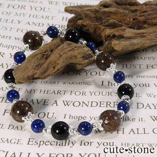 【AZZURRO E MARRONE】 ブラウンルチル ラピスラズリ モリオン 水晶のブレスレットの写真5 cute stone