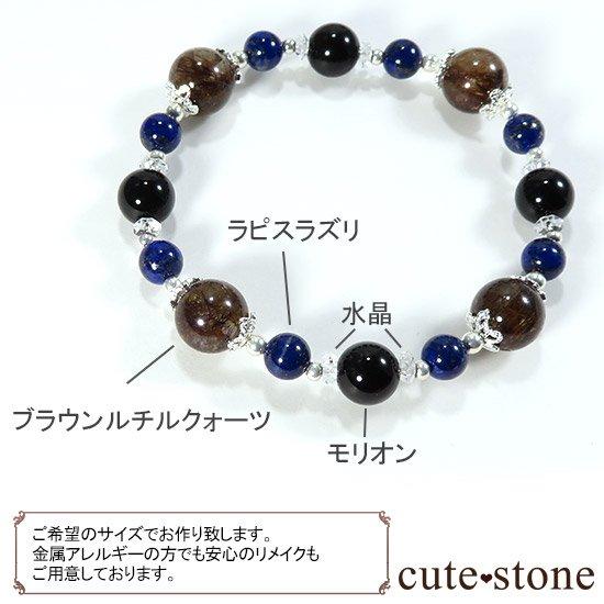 【AZZURRO E MARRONE】 ブラウンルチル ラピスラズリ モリオン 水晶のブレスレットの写真7 cute stone