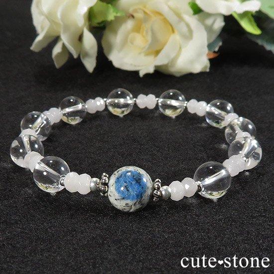 【雪山の雫】 K2アズライト 水晶 ホワイトクォーツァイトのブレスレットの写真0 cute stone