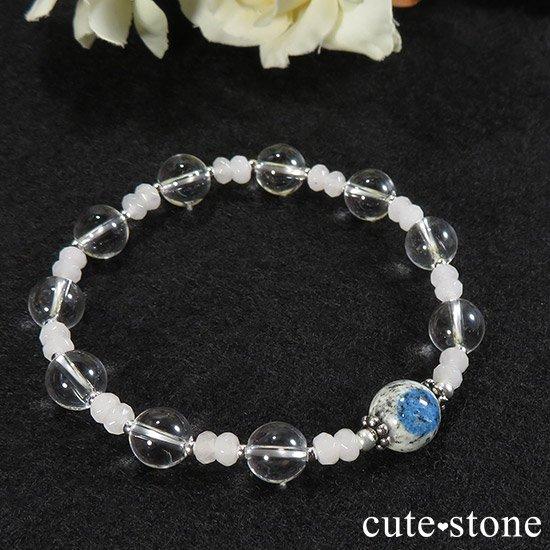 【雪山の雫】 K2アズライト 水晶 ホワイトクォーツァイトのブレスレットの写真3 cute stone