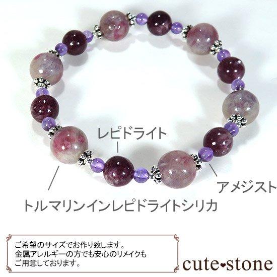 【Elegant bouquet】 トルマリンインレピドライトシリカ レピドライト アメジストのブレスレットの写真5 cute stone