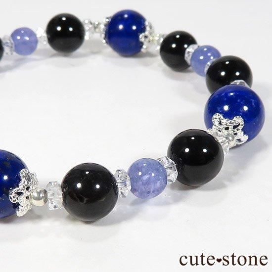 【蒼の夜空】 ラピスラズリ モリオン タンザナイト 水晶のブレスレットの写真1 cute stone