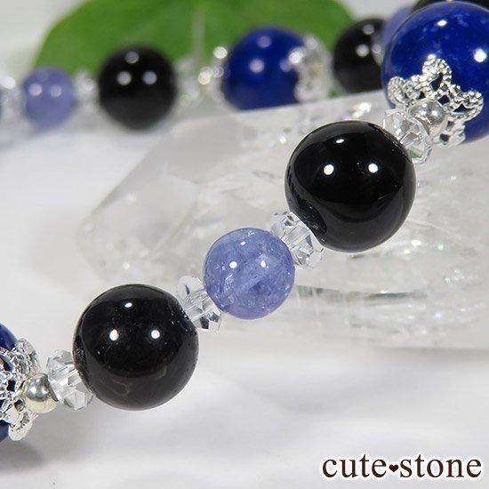 【蒼の夜空】 ラピスラズリ モリオン タンザナイト 水晶のブレスレットの写真3 cute stone