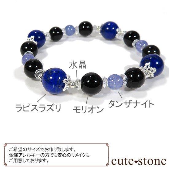 【蒼の夜空】 ラピスラズリ モリオン タンザナイト 水晶のブレスレットの写真8 cute stone
