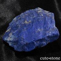 アフガニスタン産 ラピスラズリの原石(ラフ) 84.4gの画像