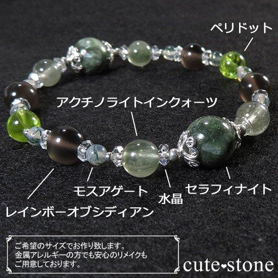 【緑の王】 セラフィナイト アクチノライトインクォーツ ペリドット レインボーオブシディアン モスアゲートのブレスレットの写真7 cute stone