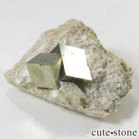 パイライトの母岩付き原石(キュービックパイライト) 32gの画像