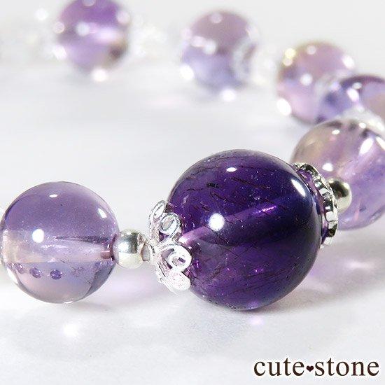 【藤色の雫】 バイカラーアメジスト アメトリン レインボームーンストーンのブレスレットの写真2 cute stone