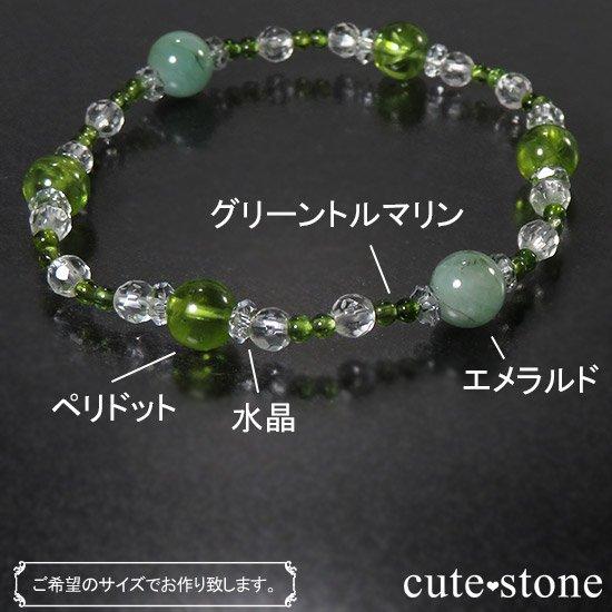 【新芽の季節】 エメラルド ペリドット グリーントルマリンのブレスレットの写真5 cute stone