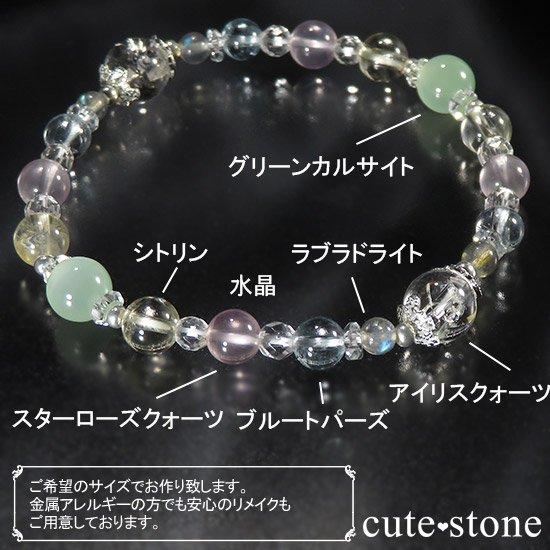 【COLORFUL CANDY】 アイリスクォーツ グリーンカルサイト ブルートパーズ ect のブレスレットの写真8 cute stone