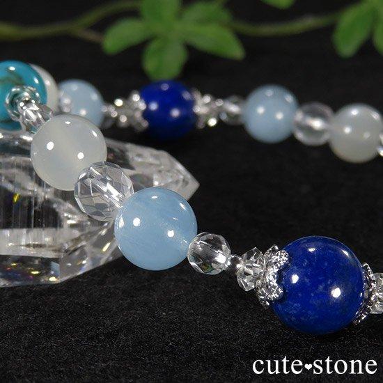 【蒼天の月】 ラピスラズリ アクアマリン ターコイズ ホワイトムーンストーンのブレスレットの写真1 cute stone