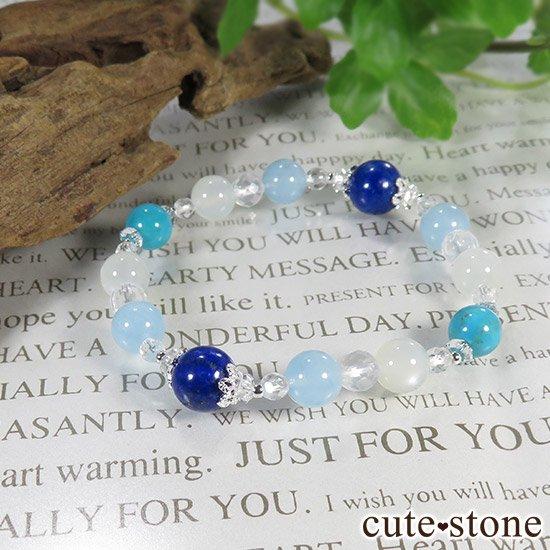 【蒼天の月】 ラピスラズリ アクアマリン ターコイズ ホワイトムーンストーンのブレスレットの写真5 cute stone