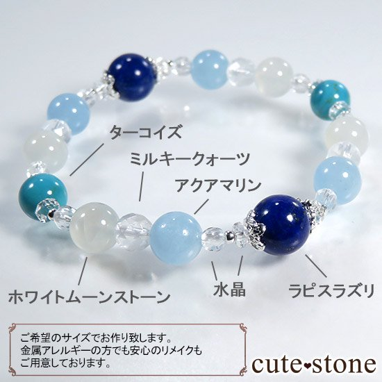 【蒼天の月】 ラピスラズリ アクアマリン ターコイズ ホワイトムーンストーンのブレスレットの写真7 cute stone