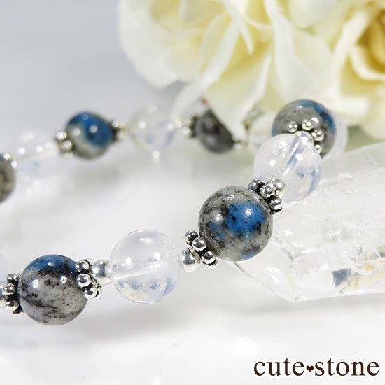 【K2と夜空】 K2アズライト(ブラック) K2ムーンクォーツのブレスレットの写真2 cute stone