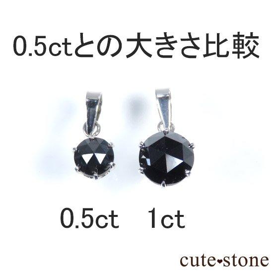 ブラックダイヤモンド 1ct プラチナ900製ペンダントトップの写真3 cute stone