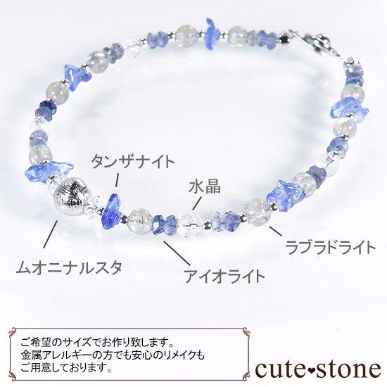 【銀河の輝き】ムオニナルスタ隕石 ラブラドライト タンザナイト アイオライト 水晶のブレスレットの写真7 cute stone