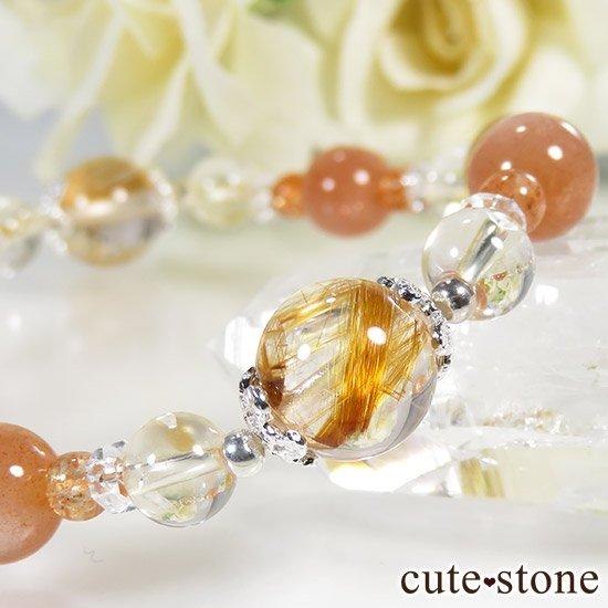 【太陽のかけら】 オレンジゴールドルチル ヘリオドール オレンジムーンストーン サンストーン シトリンのブレスレットの写真0 cute stone