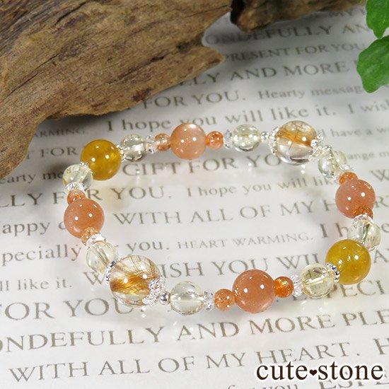 【太陽のかけら】 オレンジゴールドルチル ヘリオドール オレンジムーンストーン サンストーン シトリンのブレスレットの写真7 cute stone