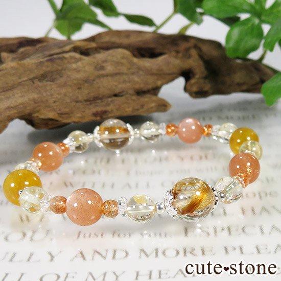 【太陽のかけら】 オレンジゴールドルチル ヘリオドール オレンジムーンストーン サンストーン シトリンのブレスレットの写真8 cute stone