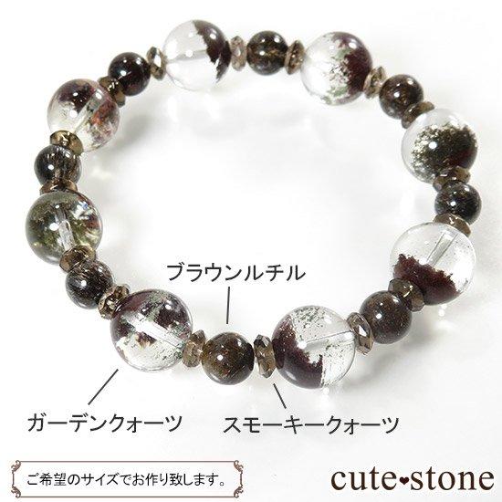 【GAIA】 ガーデンクォーツ ブラウンルチル スモーキークォーツのブレスレットの写真7 cute stone