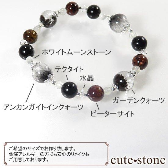 【星が降る夜】 アンカンガイトインクォーツ ガーデンクォーツ ピーターサイト テクタイト ホワイトムーンストーン 水晶のブレスレットの写真9 cute stone