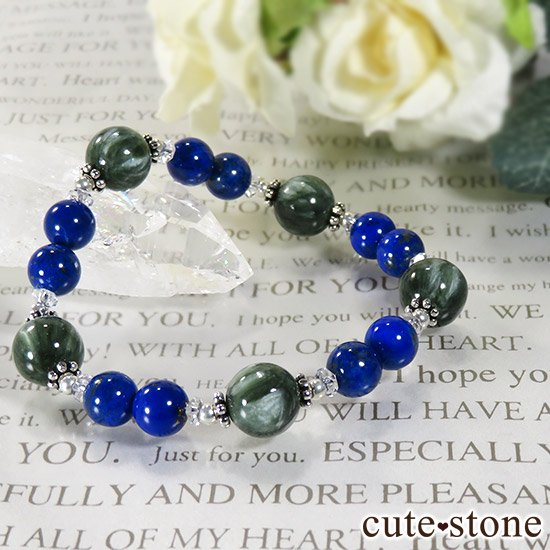 【EARTH COLOR】 セラフィナイト ラピスラズリ 水晶のブレスレットの写真0 cute stone