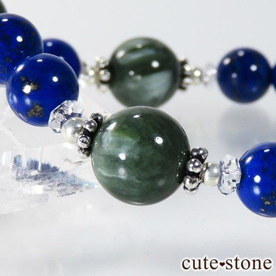 【EARTH COLOR】 セラフィナイト ラピスラズリ 水晶のブレスレットの写真5 cute stone