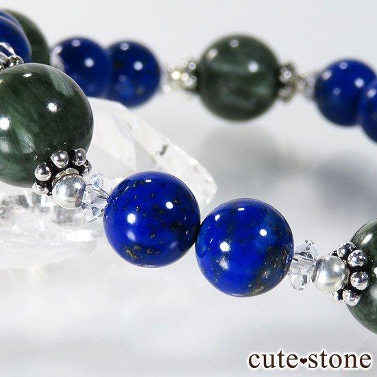 【EARTH COLOR】 セラフィナイト ラピスラズリ 水晶のブレスレットの写真6 cute stone