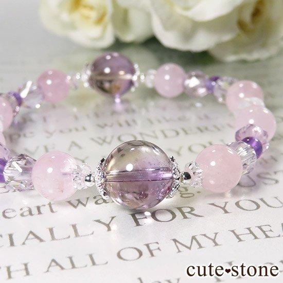 【桜色の季節】 アメトリン モルガナイト アメジスト ミルキークォーツのブレスレットの写真0 cute stone