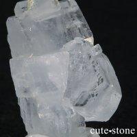 パキスタン産アクアマリン 結晶(原石)12.2gの画像