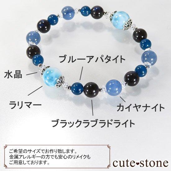 【静かな夜の海】 ラリマー カイヤナイト ブラックラブラドライト ブルーアパタイトのブレスレットの写真7 cute stone