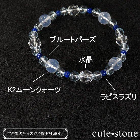 【water magic】 K2ムーンクォーツ ブルートパーズ ラピスラズリ 水晶のブレスレットの写真8 cute stone