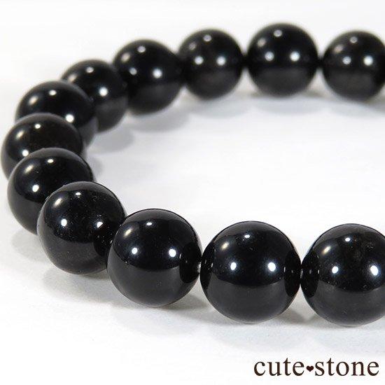【1/2売り対象】 山東省産モリオン(黒水晶) AA+ 9mmのブレスレットの写真1 cute stone