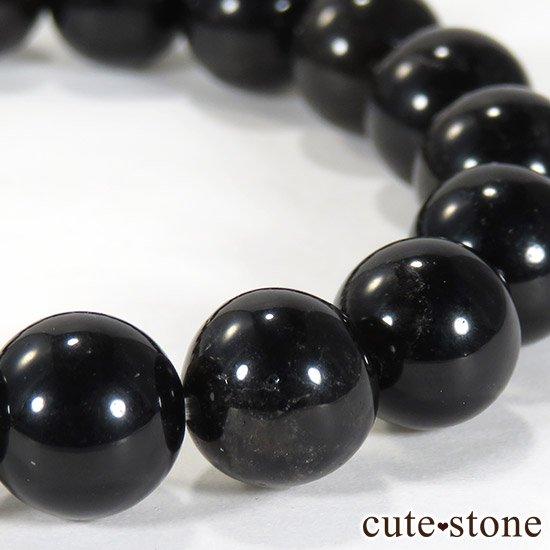 【1/2売り対象】 山東省産モリオン(黒水晶) AA+ 9mmのブレスレットの写真2 cute stone