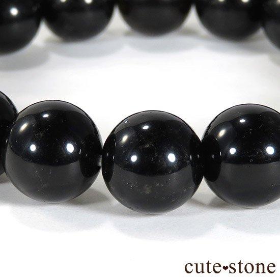 【1/2売り対象】 山東省産モリオン(黒水晶) AA+ 12mmのブレスレットの写真0 cute stone