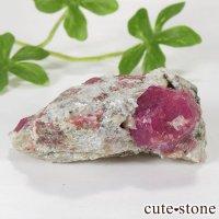 ラズベリーガーネット(灰礬柘榴石)の原石(鉱物標本)の画像