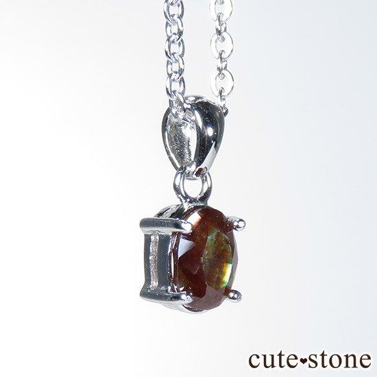 天川村レインボーガーネットのペンダントトップ No.3の写真1 cute stone